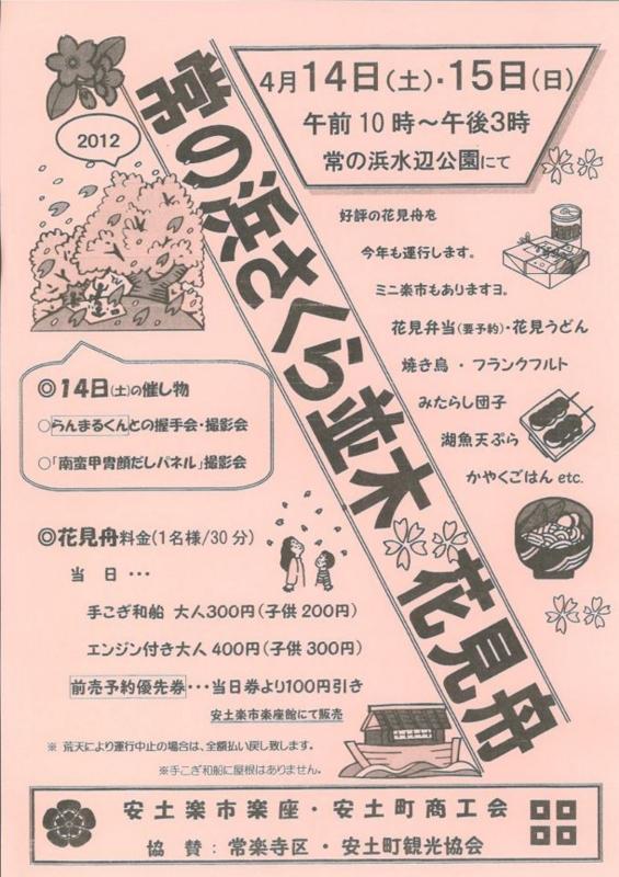 f:id:bokushita:20120412164946j:image:w360