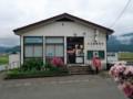 移転前の郵便局