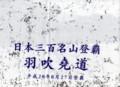 20161119205800