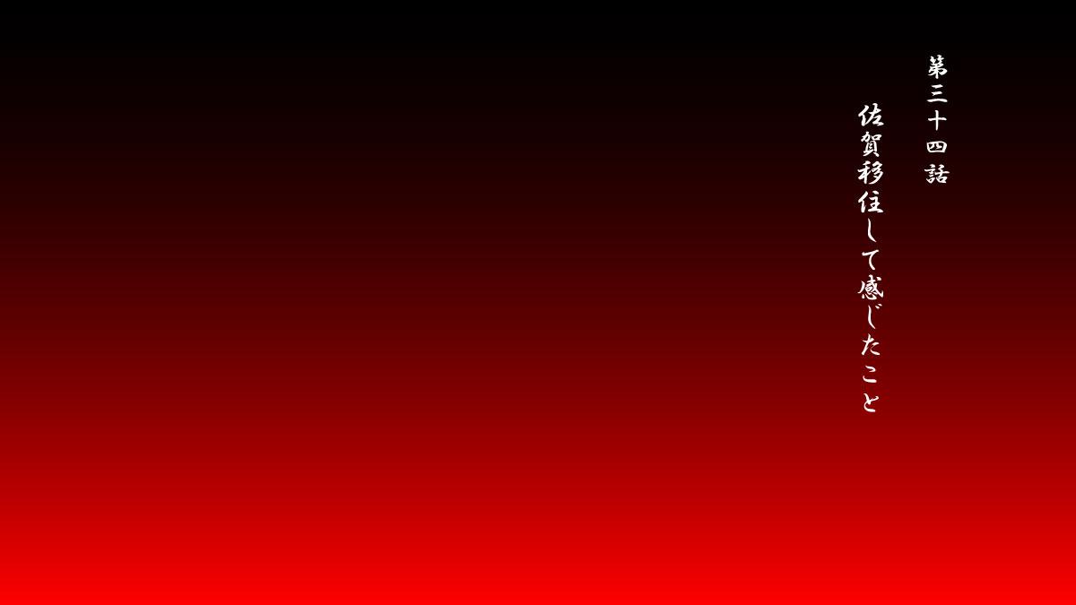f:id:bokusumi-saga:20200227221619j:plain