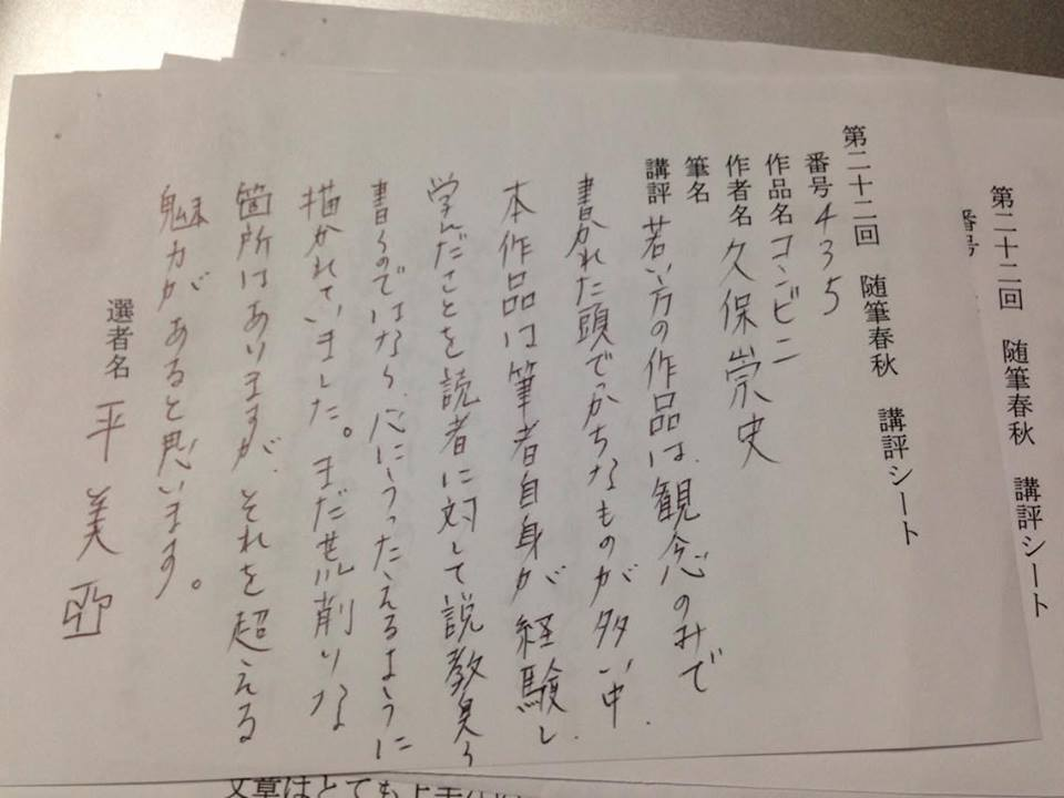 f:id:bokutaka:20161118223121j:plain