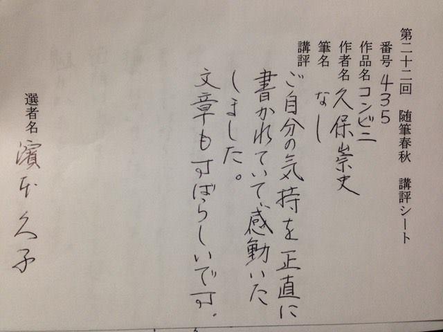 f:id:bokutaka:20161118223619j:plain