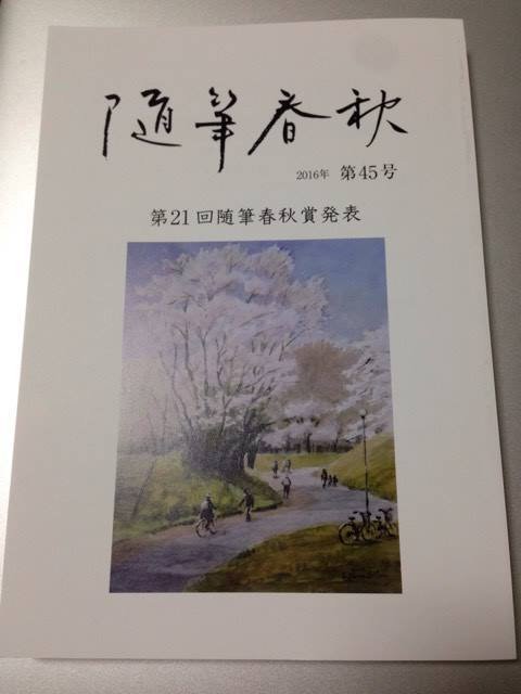 f:id:bokutaka:20161119001745j:plain