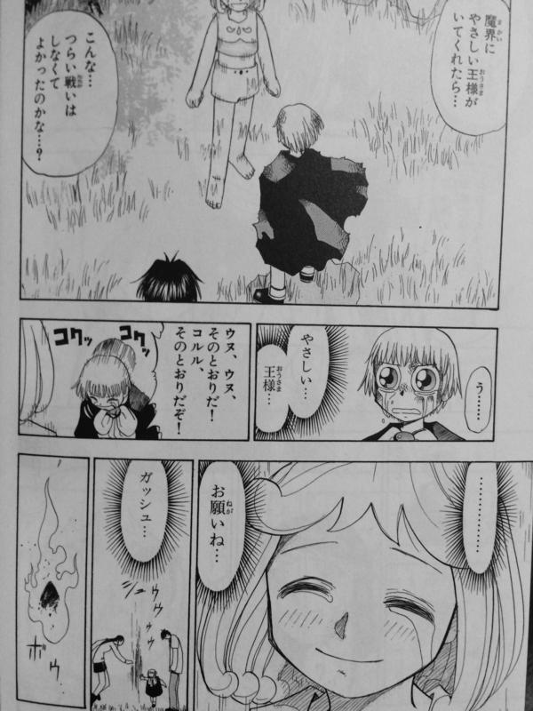 f:id:bokutaka:20161119234643j:plain