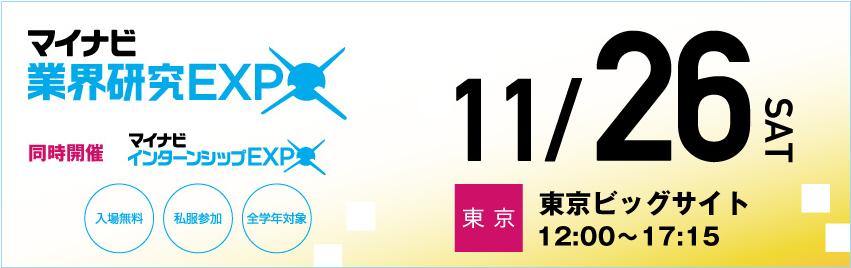 f:id:bokutaka:20161126225434p:plain
