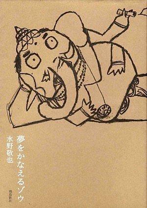 f:id:bokutaka:20161127231559j:plain