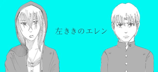 f:id:bokutaka:20161129004236p:plain