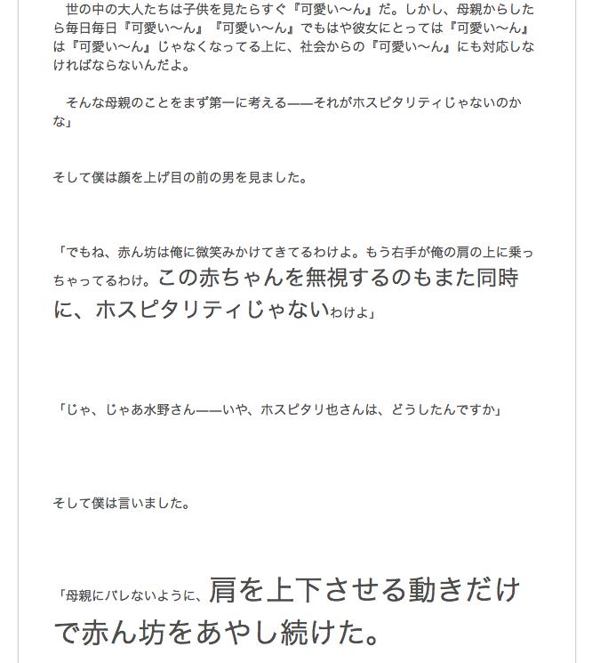 f:id:bokutaka:20161201020219p:plain