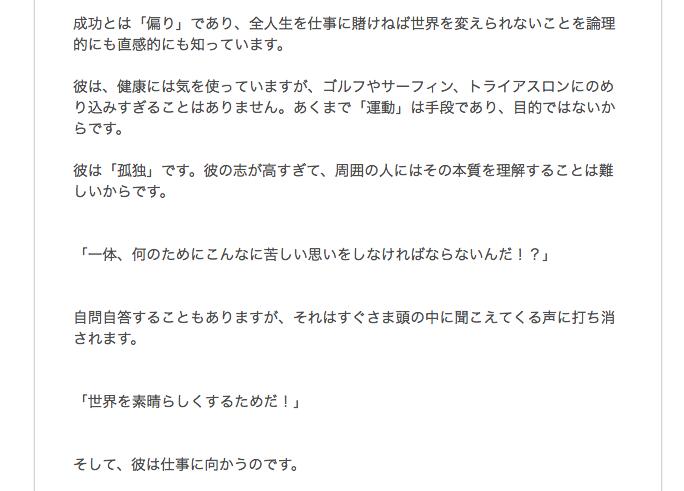 f:id:bokutaka:20161201031025p:plain