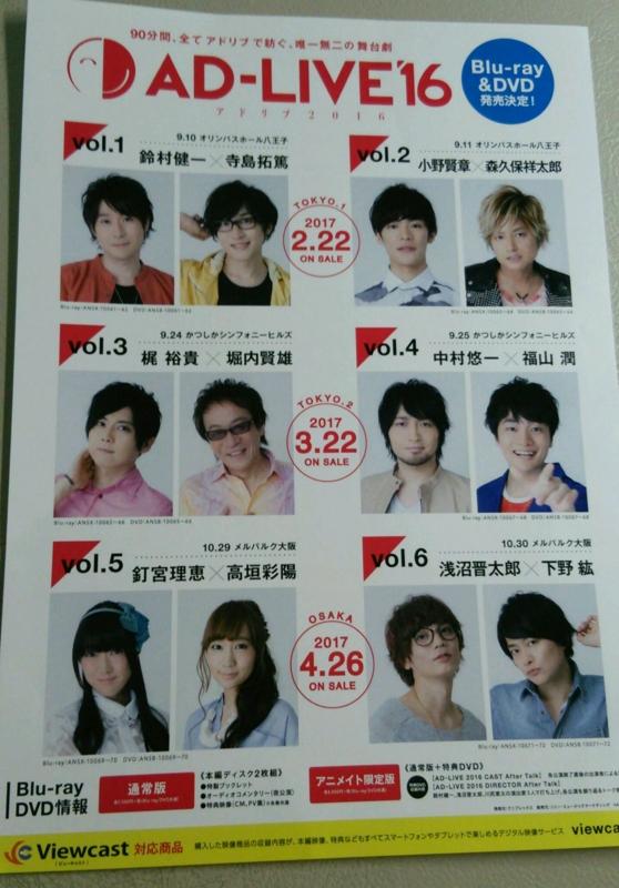 f:id:bokutatinonamaeha:20161030165226j:plain