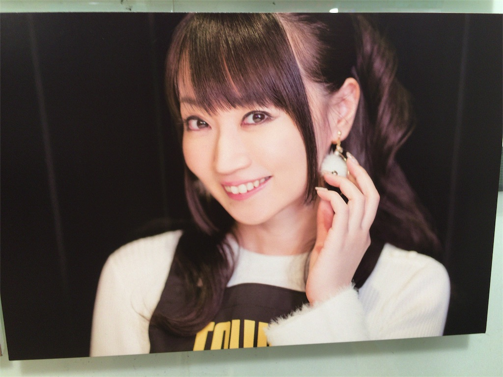 f:id:bokutatinonamaeha:20170102101435j:image