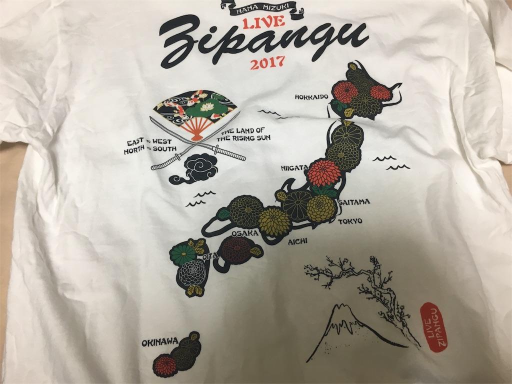f:id:bokutatinonamaeha:20170202134934j:image