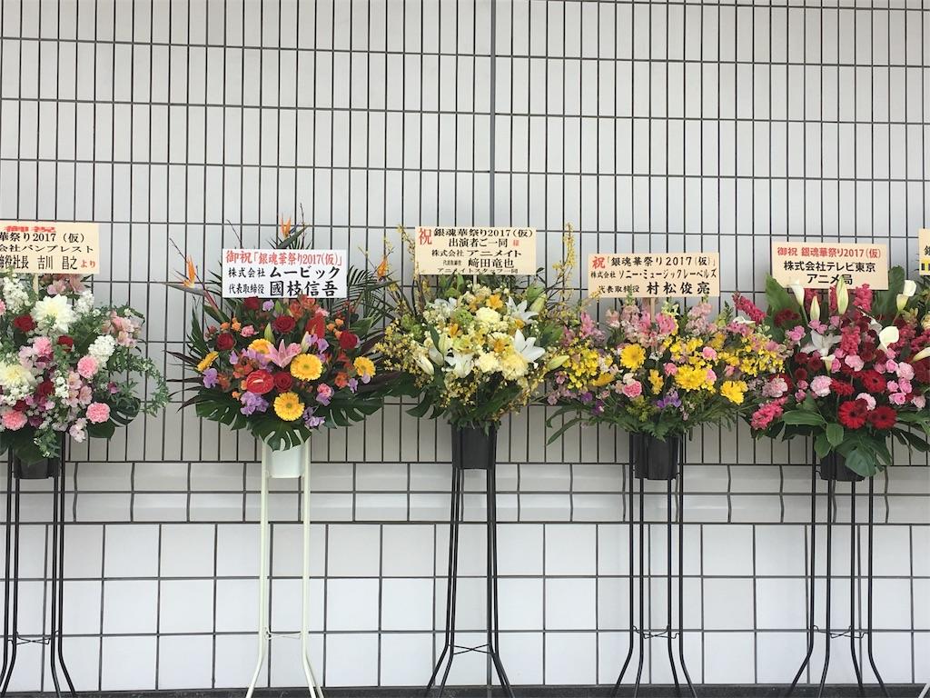 f:id:bokutatinonamaeha:20170309232531j:image