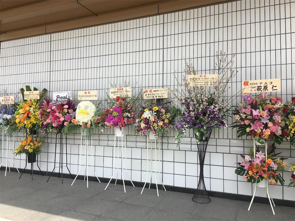 f:id:bokutatinonamaeha:20170309232558j:image