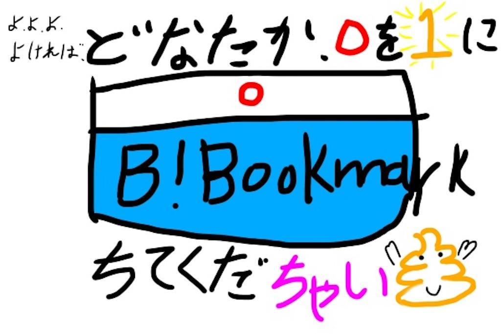 f:id:bokutokazokutosonota:20180205103003j:image