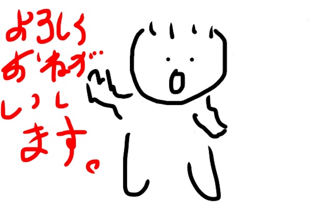 f:id:bokutokazokutosonota:20180205122658j:image