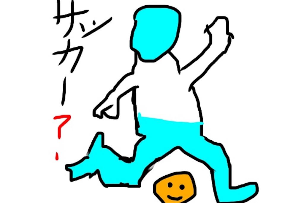 サッカーをする人のイラスト