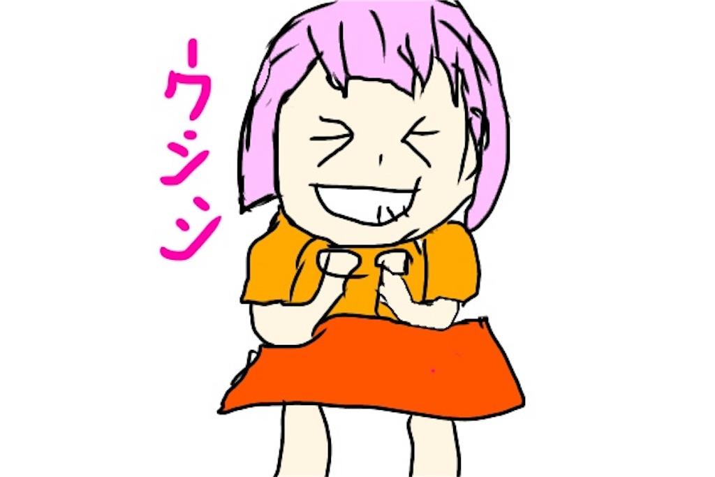 子供の笑った顔のイラスト
