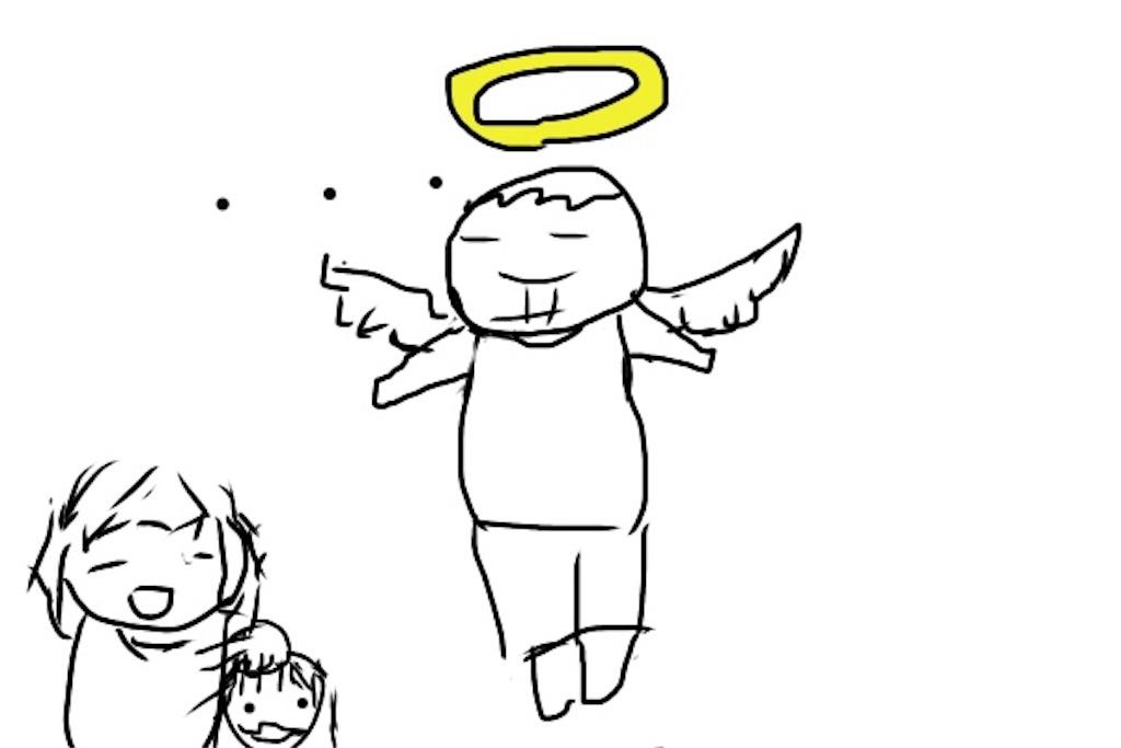 ポポちゃん人形を鷲掴みにするイラスト