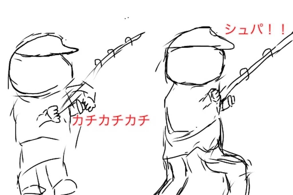 釣り、リールを弄る男のイラスト