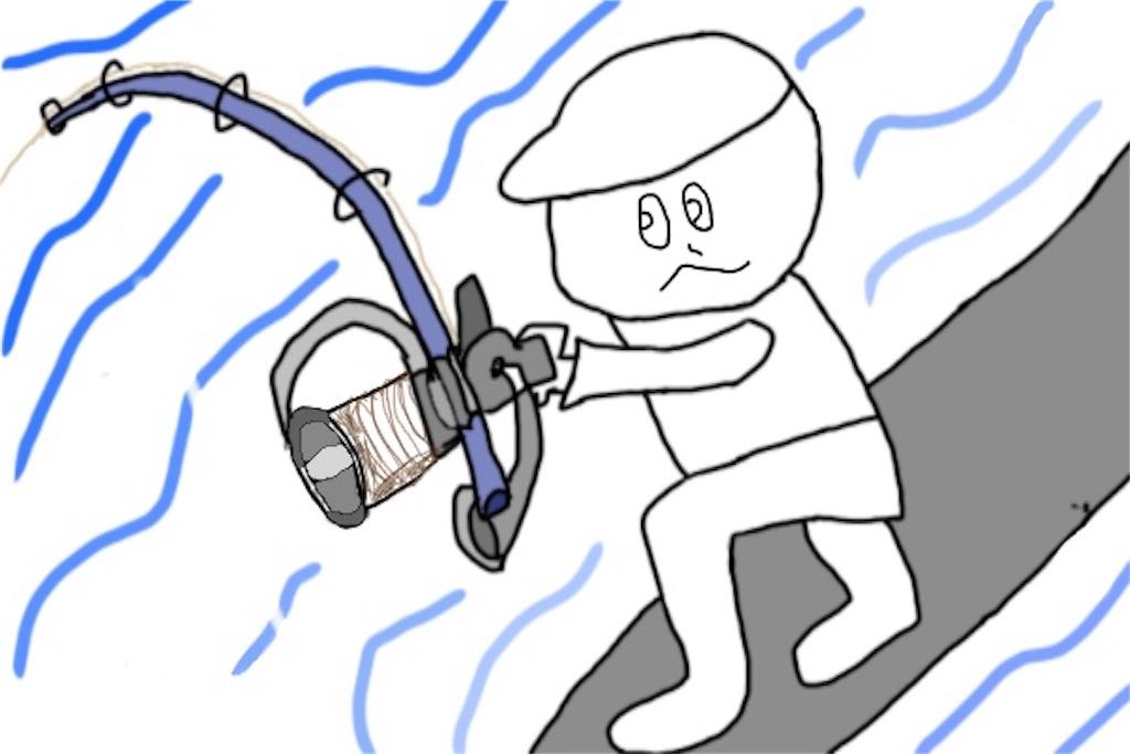 釣竿を投げるイラスト