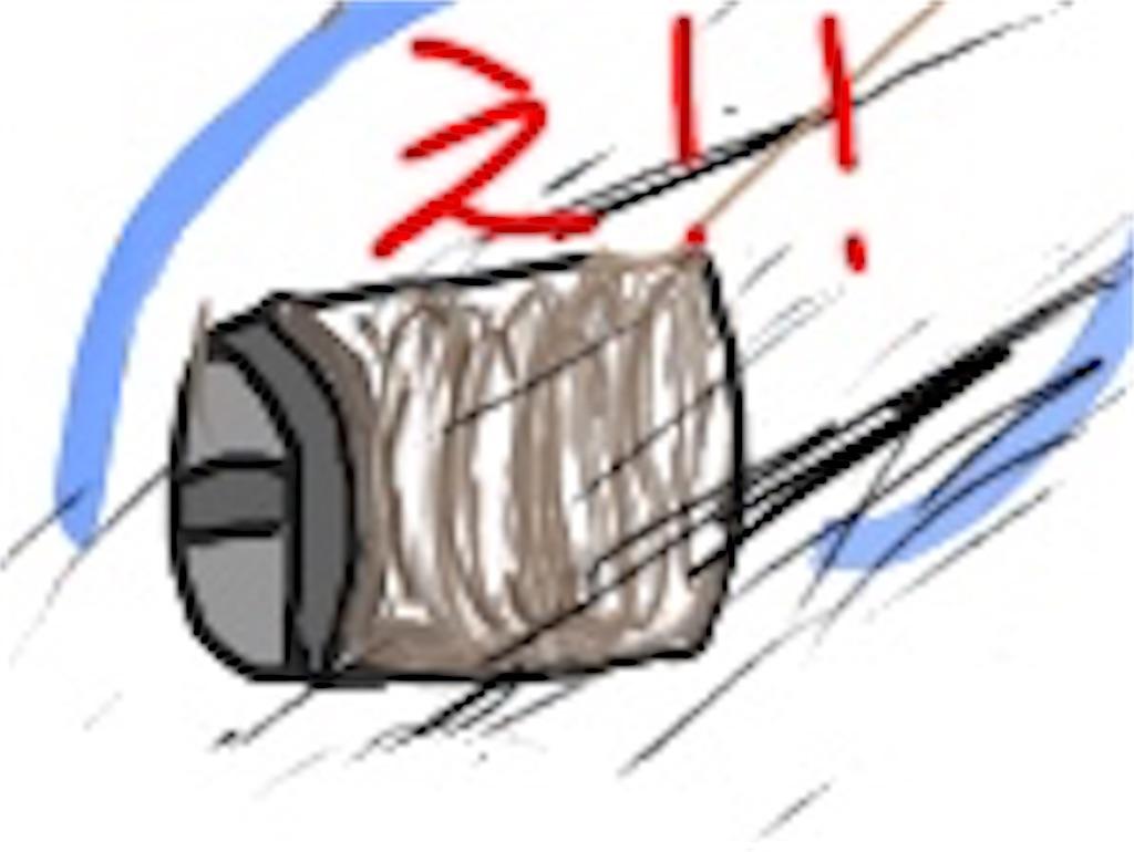 釣り、ドラグが吹っ飛ぶイラスト