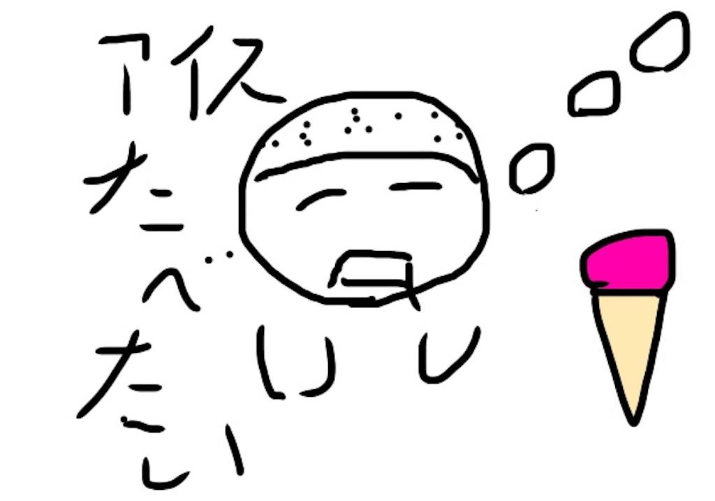 子供とアイスのイラスト