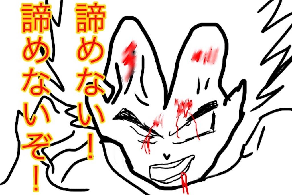 アニメドラゴンボール、ベジータ