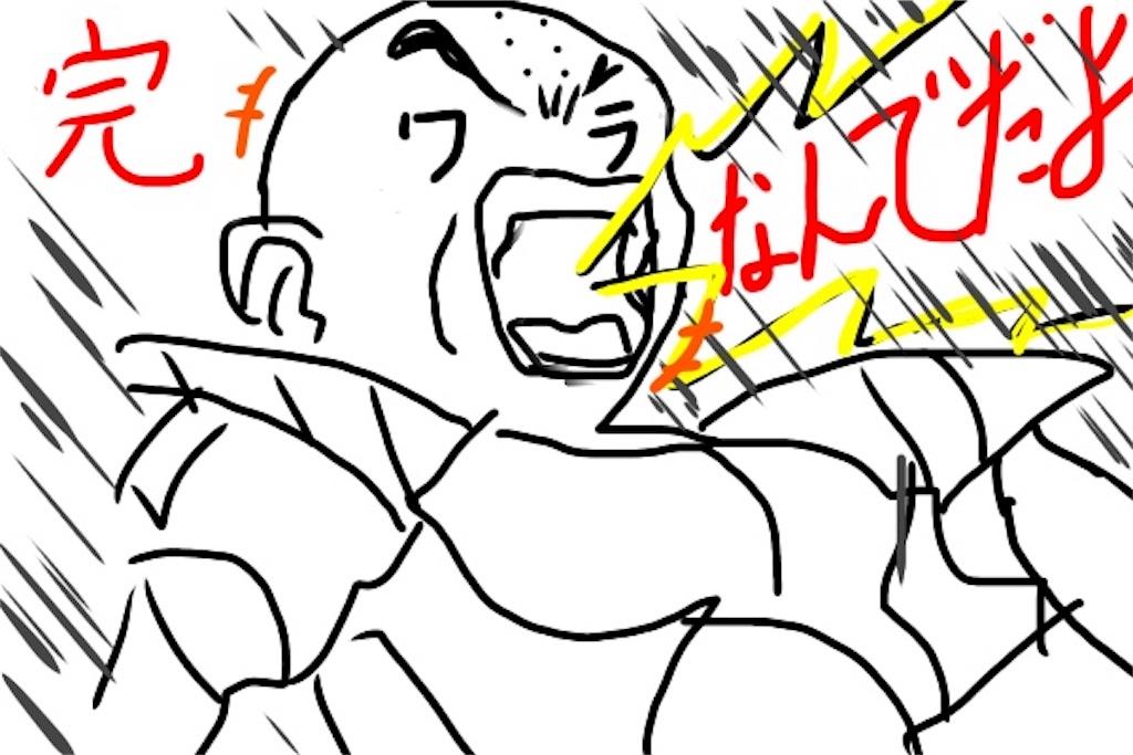 アニメドラゴンボールクリリン