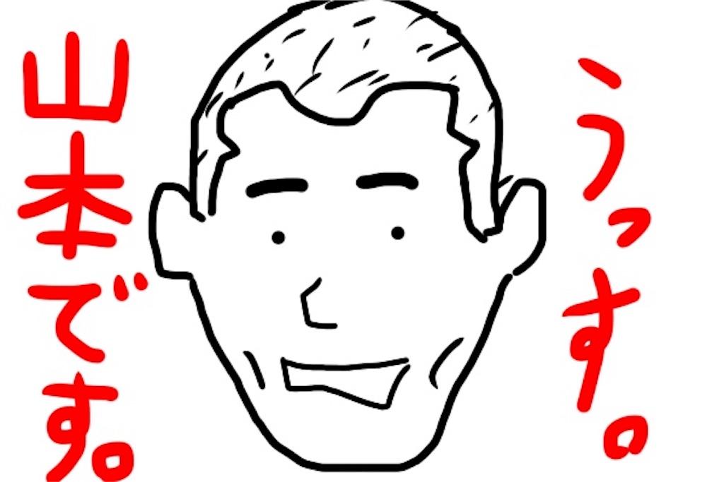 f:id:bokutokazokutosonota:20180308220647j:plain