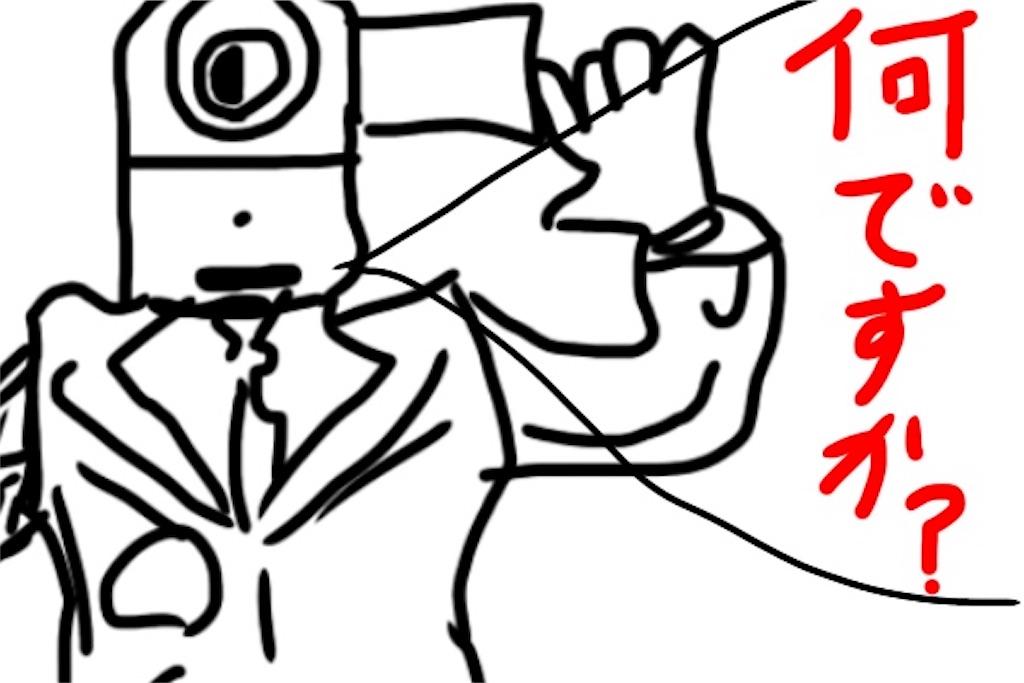 ビデオを撮る人のイラスト
