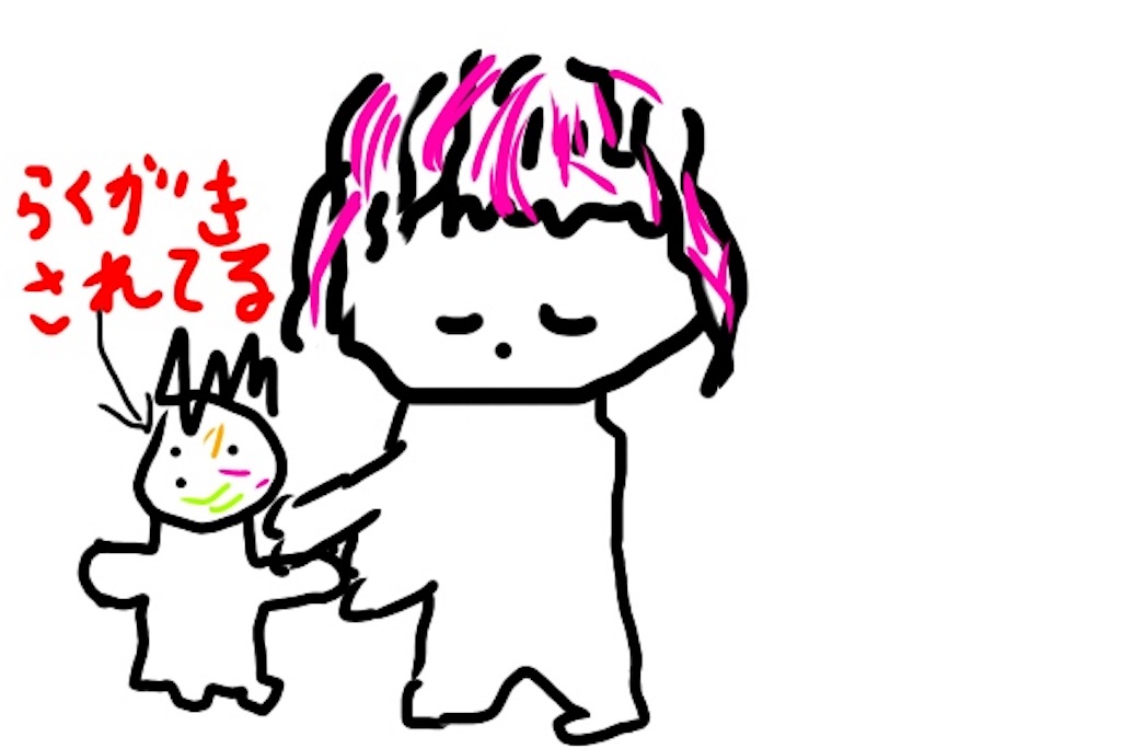 人形を手に持つ子供のイラスト