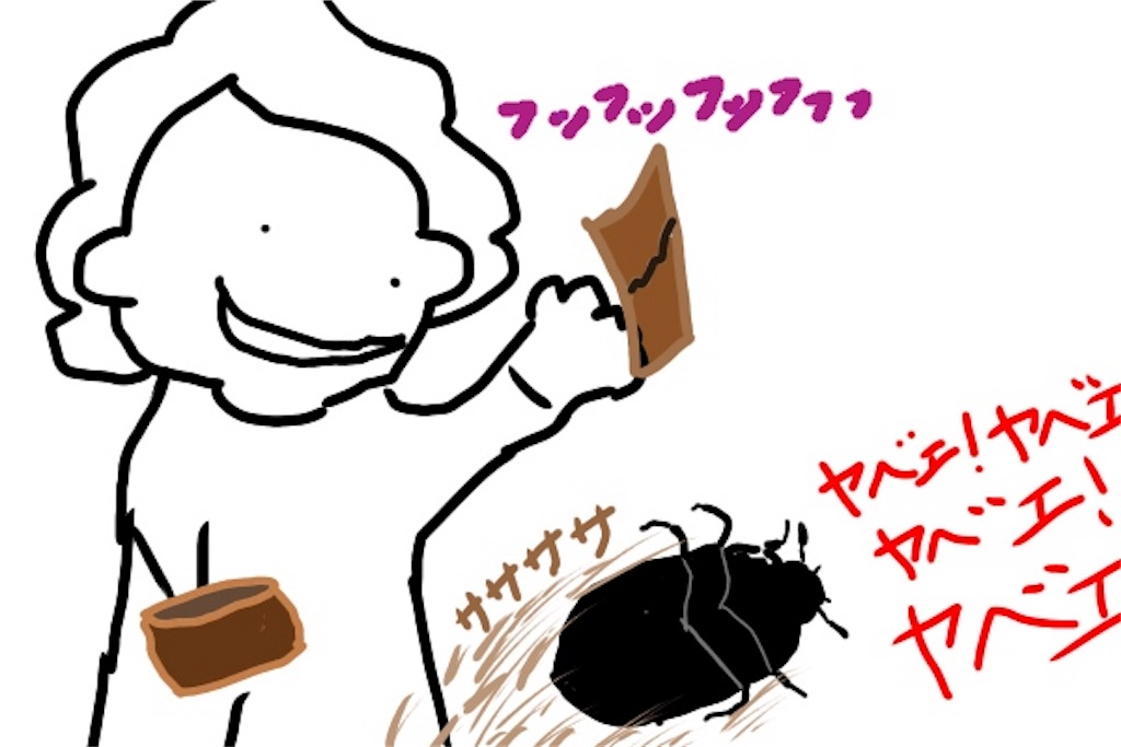 ガムテープと虫のイラスト