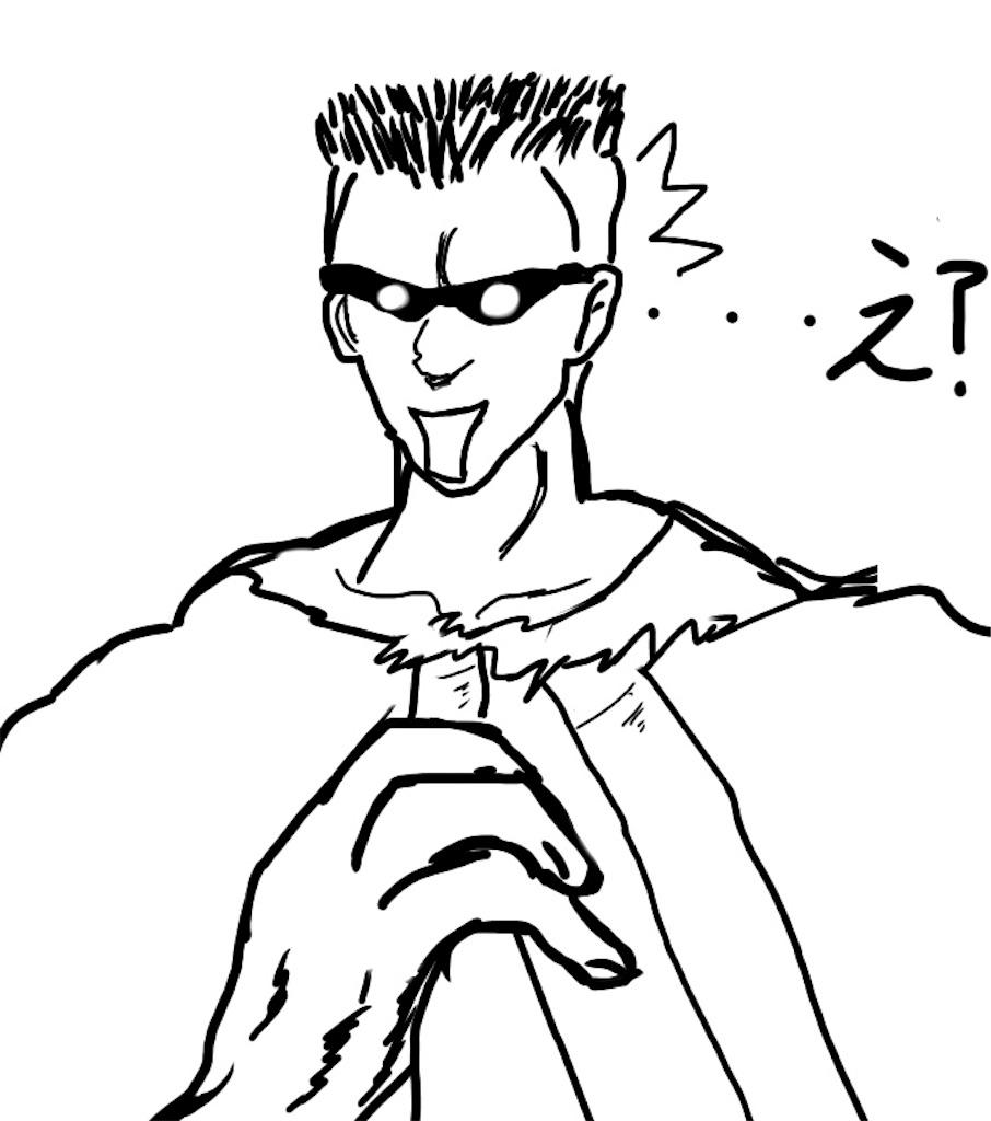 アニメ幽遊白書、戸愚呂のイラスト