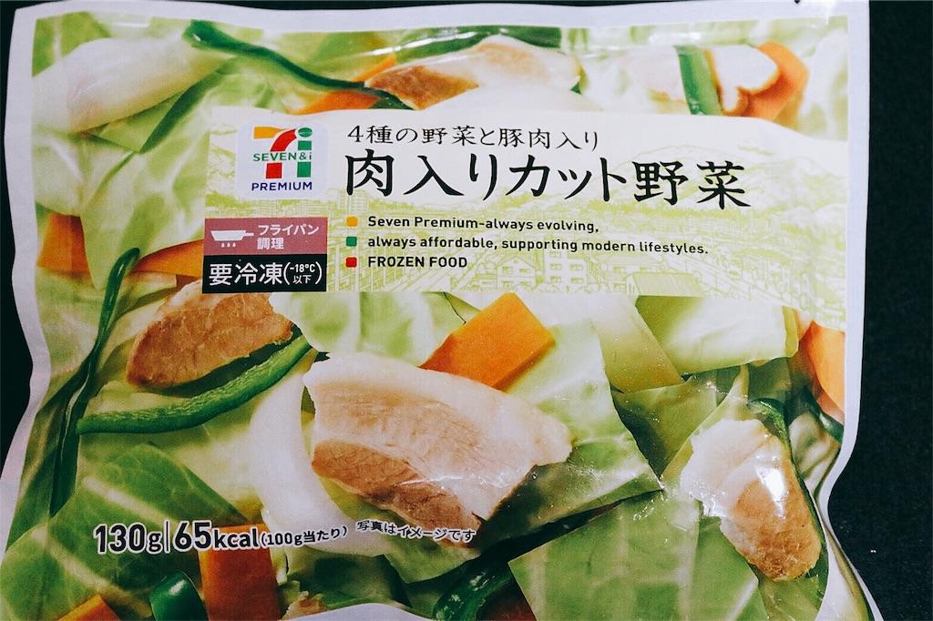 冷凍食品、肉入りカット野菜の写真