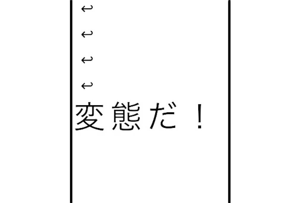 例文が書いてある画像