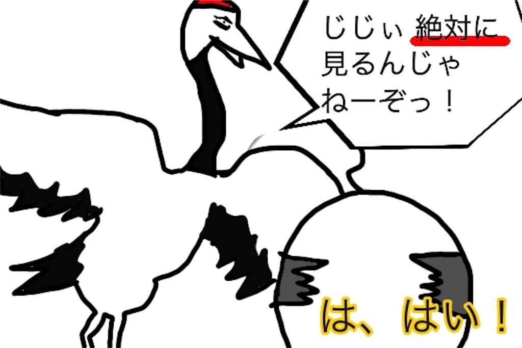 f:id:bokutokazokutosonota:20180527235228j:plain