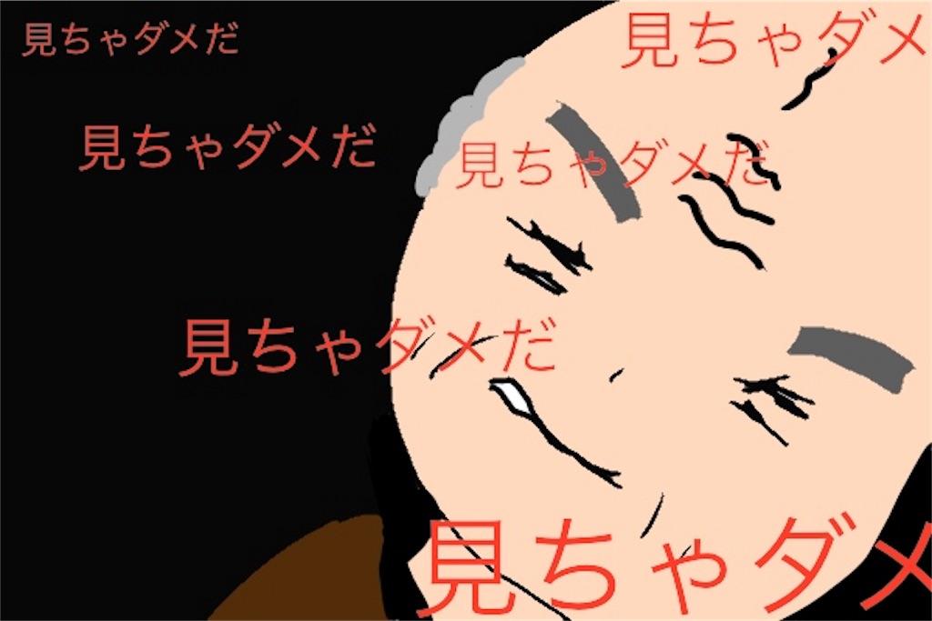 f:id:bokutokazokutosonota:20180527235248j:plain