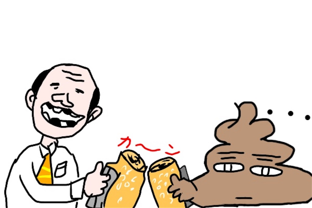 f:id:bokutokazokutosonota:20180720230218j:image