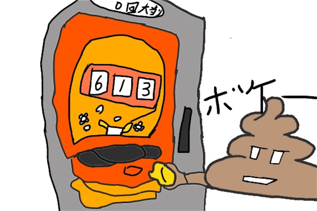 f:id:bokutokazokutosonota:20180720230644j:image