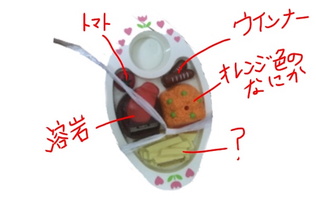 f:id:bokutokazokutosonota:20180803123932j:image