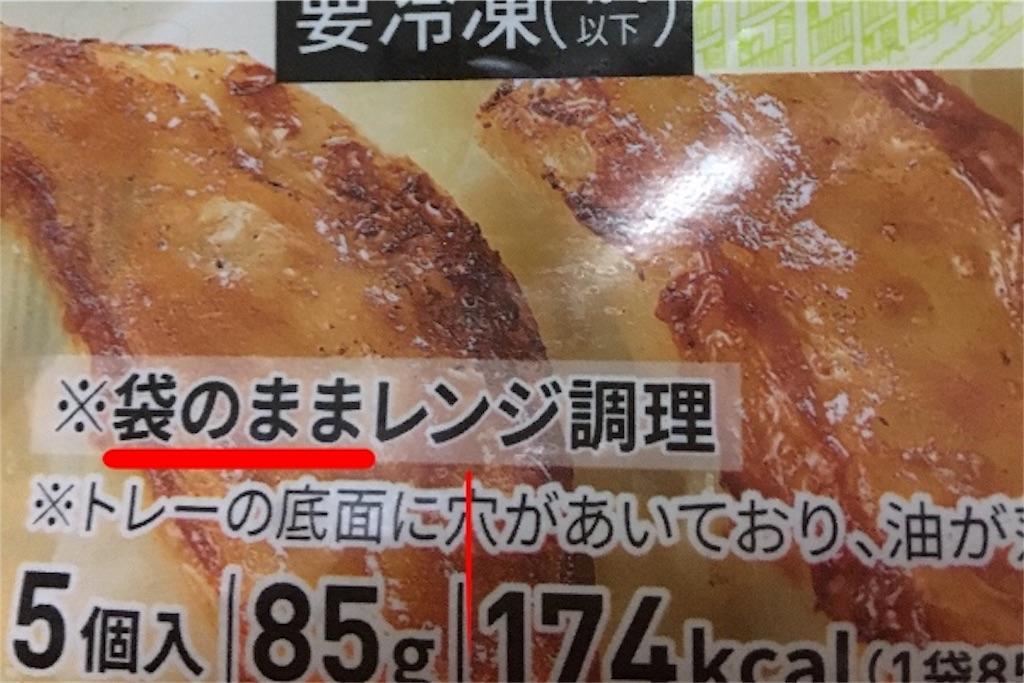 f:id:bokutokazokutosonota:20180805225331j:image