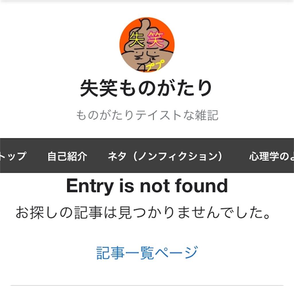 not found(404)のページ画像