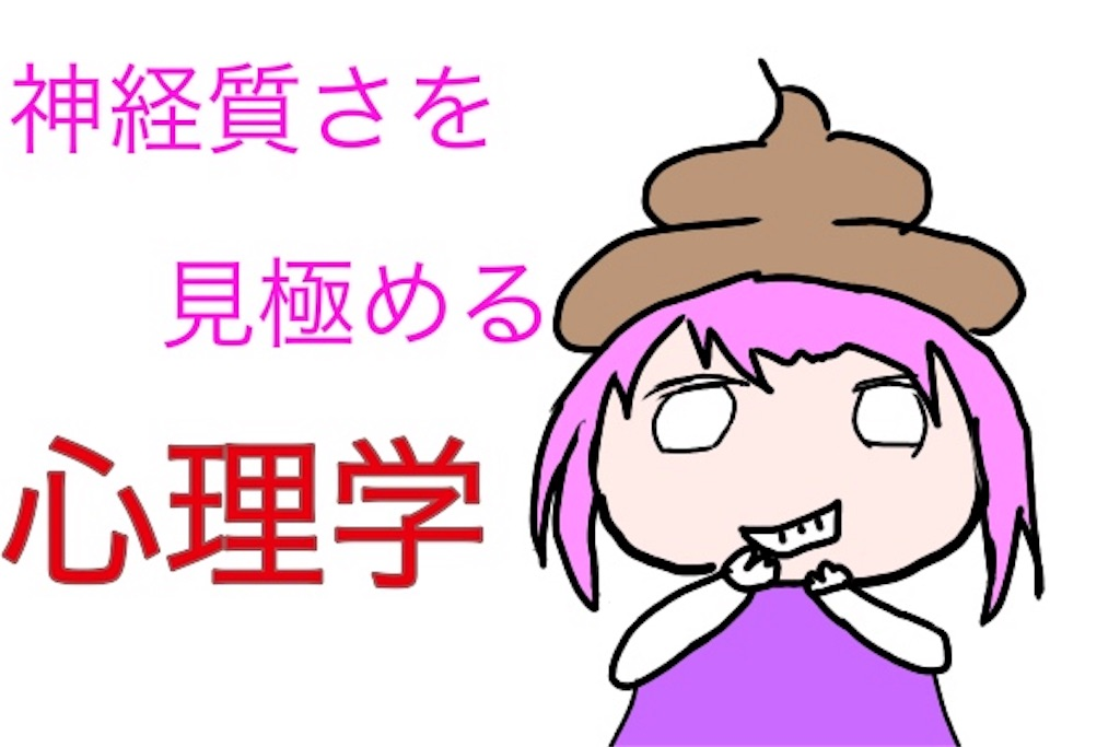 f:id:bokutokazokutosonota:20180903231019j:image