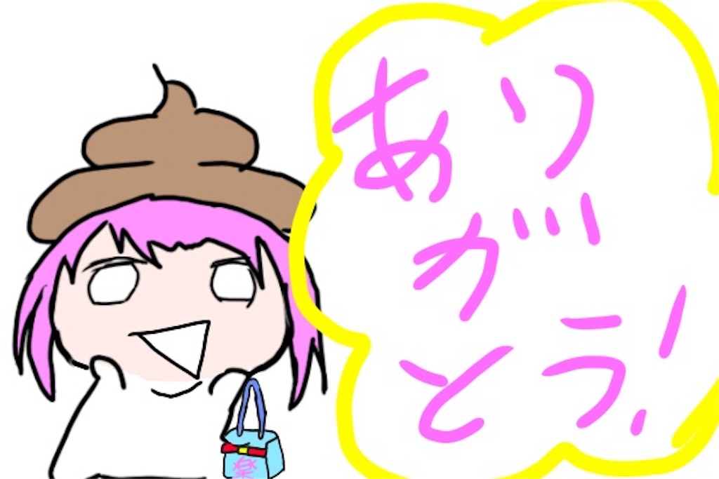 f:id:bokutokazokutosonota:20180903233700j:image