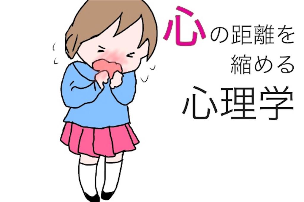 f:id:bokutokazokutosonota:20180905102807j:image