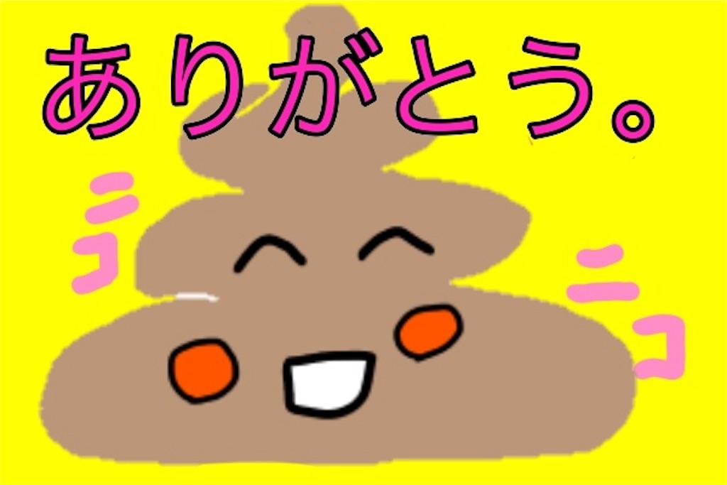 f:id:bokutokazokutosonota:20180905124824j:image