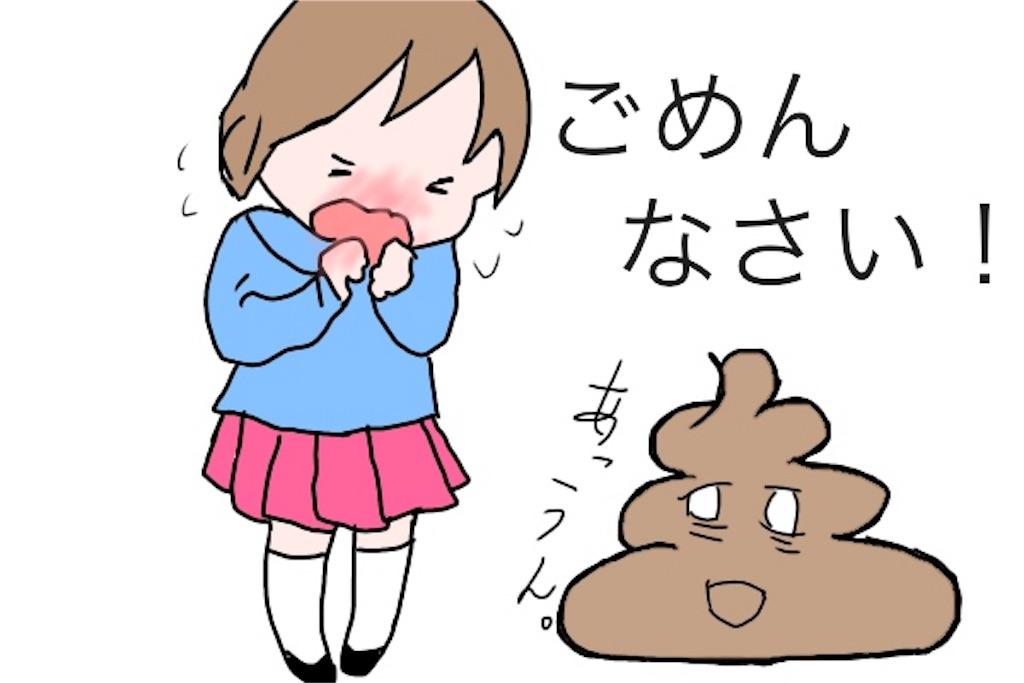 f:id:bokutokazokutosonota:20180905192206j:image