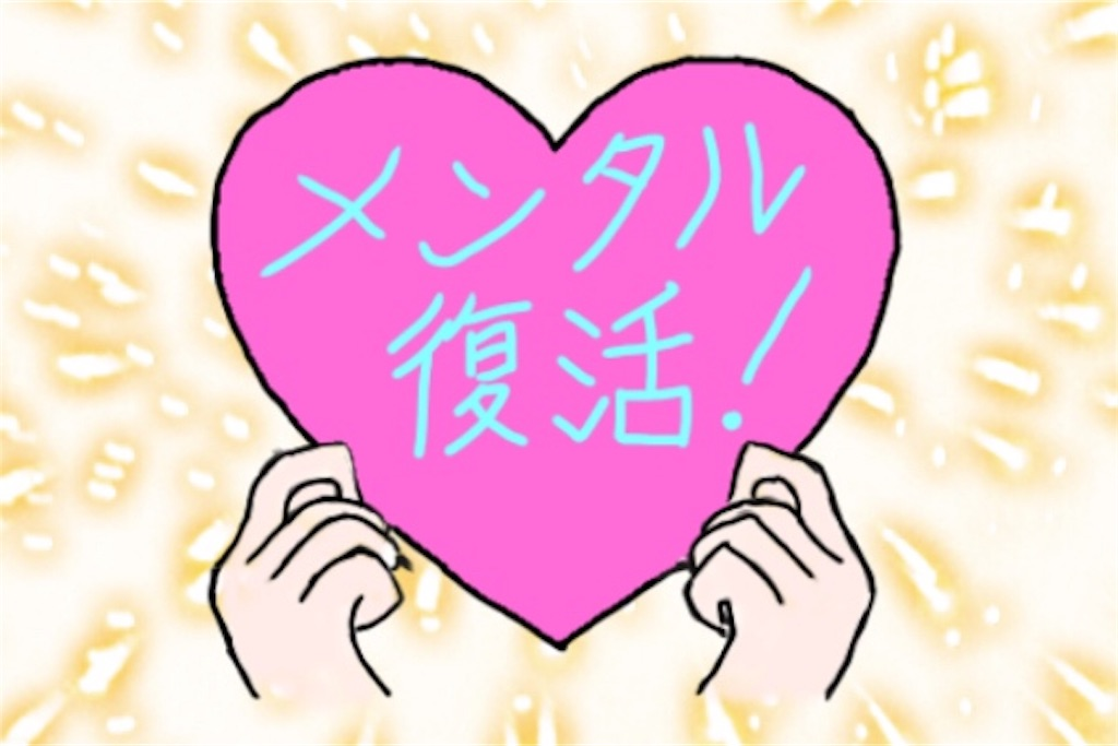 f:id:bokutokazokutosonota:20180907003957j:image