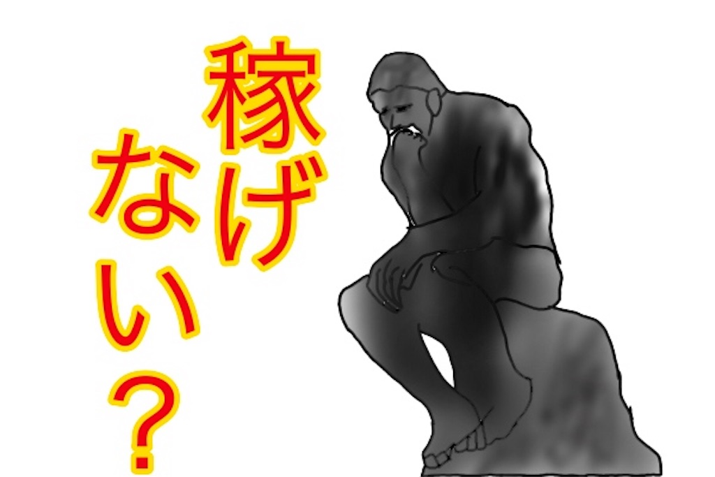 f:id:bokutokazokutosonota:20180909223403j:image